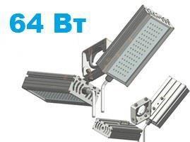 Универсальный светодиодный светильник 64Вт в форме галочки